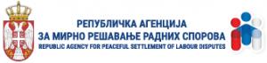 republicka-agencija-za-mirno-resavanje-radnih-sporova