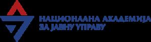 nacionalna-akademija-za-javnu-upravu